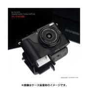 XS-CHX70BK [FUJIFILM X70用 本革カメラハーフケース ブラック]