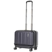 85-76212 [スーツケース(容量33L) フラッシュ 横型 ヘアラインインディゴブルー]
