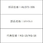 ALD71-106 [精米ネット]