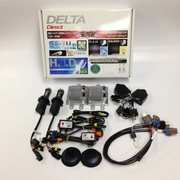 D-1263 [35W HIDライトニングユニット H4 Hi/Low リレーレス 6500K]