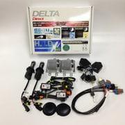 D-1264 [35W HIDライトニングユニット H4 Hi/Low リレーレス 9500K]