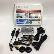 D-1268 [35W HIDライトニングユニット H4 6500Kリレー付き]