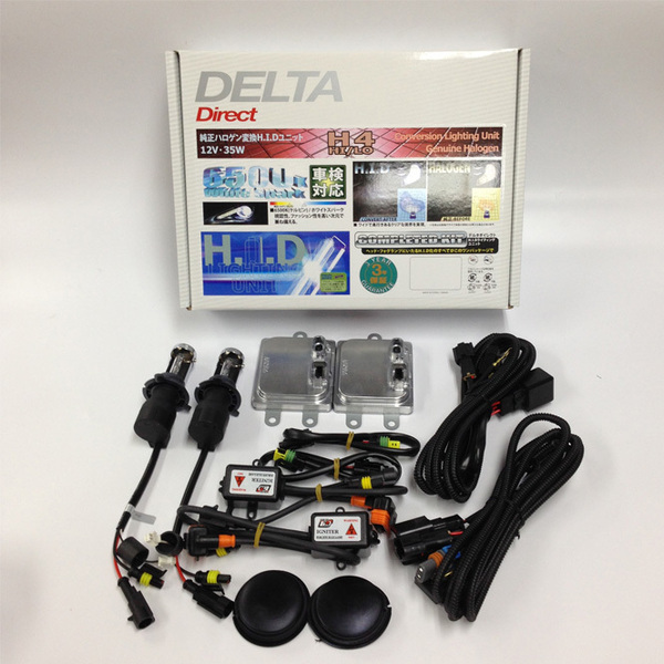 D-1269 [35W HIDライトニングユニット H4 9500Kリレー付き]