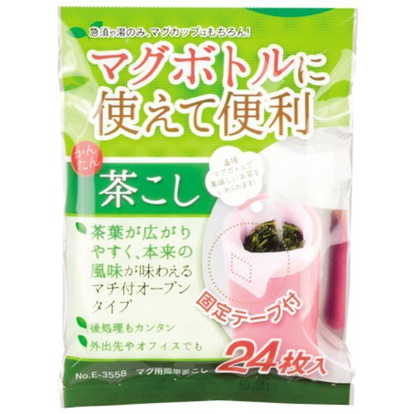 E-3558 [マグ用簡単茶こし 24枚入]