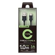 PG-CAUC10M01 [TYPE-C/TYPE-A用 USBタフケーブル 1m ブラック]