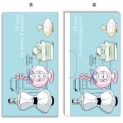 レディース抗菌マスクケース(マスク1枚入) COSME