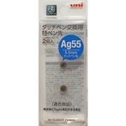 STT55-200 2P [ジェットストリーム スタイラス 専用替ペン先]