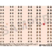 8-B カスタムアイデカール 1/12 1枚入 [1/12フィギュア用瞳デカール]