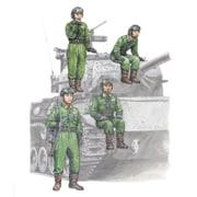FM47 [1/35 ミリタリーシリーズ No.47 陸上自衛隊 戦車乗員セット ('65~'90年代)]