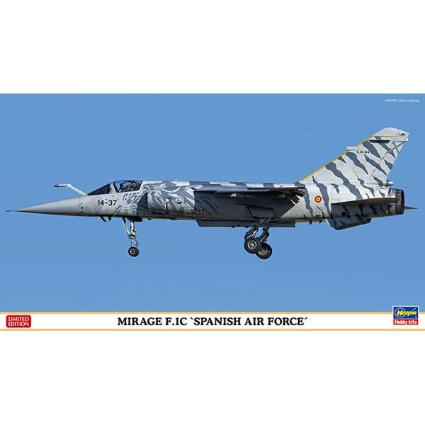 02204 1/72 飛行機シリーズ 限定品 ミラージュ F.1C スペイン空軍 (2機セット) [プラモデル]