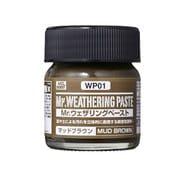 WP01 Mr.カラー仕上げ材 Mr.ウェザリングペースト マッドブラウン [プラモデル用塗料]