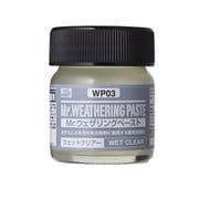 WP03 Mr.カラー仕上げ材 Mr.ウェザリングペースト ウェットクリアー [プラモデル用塗料]