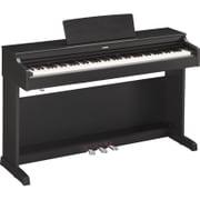 YDP-163B [電子ピアノ ARIUS(アリウス) 88鍵 ブラックウッド調仕上げ]