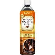 おいしいカフェインレスコーヒー 無糖 [PET 900mL×12本]