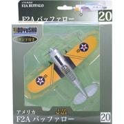 No.20 F2A バッファロー [プラモデル]