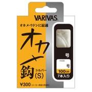VARIVAS へら糸付き オカメ鈎 3号(ハリス 0.6号) シルバー