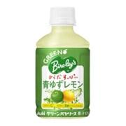グリーンバヤリース 青ゆずレモン PET280ml×24本 [果実果汁飲料]