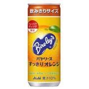 バヤリース すっきりオレンジ 缶245g×30本 [果実果汁飲料]