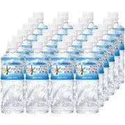 富士山バナジウム天然水 ペット 530ml×24本 [ミネラルウォーター]