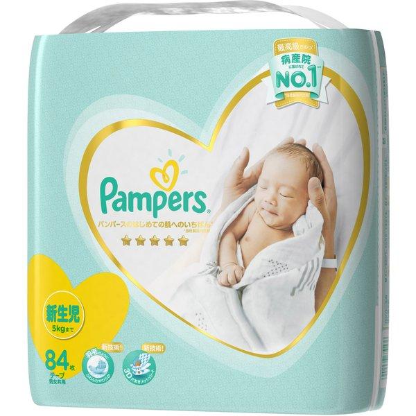 パンパース はじめての肌へのいちばん UJ 新生児 5kgまで 84枚 [テープタイプ]