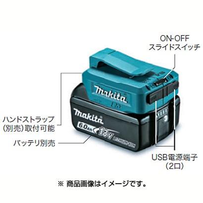 ADP05 [USBアダプタ]