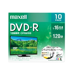 DRD120WPE.10S [録画用DVD-R インクジェットプリンター対応 ひろびろ美白レーベル CPRM対応 120分 10枚]