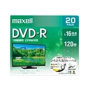 DRD120WPE.20S [録画用DVD-R インクジェットプリンター対応 ひろびろ美白レーベル CPRM対応 120分 20枚]