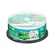 DRD120WPE.20SP [録画用DVD-R インクジェットプリンター対応 ひろびろ美白レーベル CPRM対応 120分 20枚スピンドルケース]