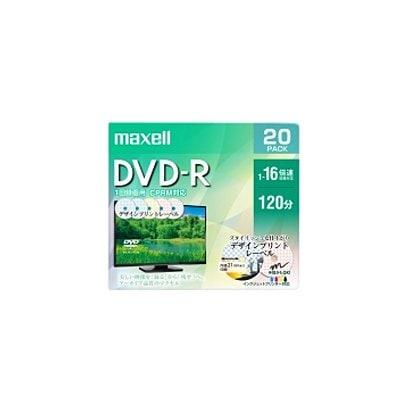 DRD120PME.20S [録画用DVD-R インクジェットプリンター対応 デザインプリントレーベル 120分 20枚]