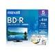 BRV25WPE.5S [録画用BD-R インクジェットプリンター対応 ひろびろ美白レーベル 片面1層(25GB) 5枚]