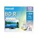 BRV25PME.10S [録画用BD-R インクジェットプリンター対応 デザインプリントレーベル 片面1層(25GB) 10枚]