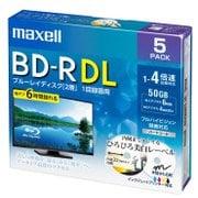 BRV50WPE.5S [録画用BD-R DL インクジェットプリンター対応 デザインプリントレーベル 片面2層(50GB) 5枚]