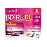 BEV50WPE.5S [録画用BD-RE DL インクジェットプリンター対応 ひろびろ美白レーベル 片面2層(50GB) 5枚]