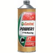 POWER 1 Racing 2T エンジンオイル 二輪用 0.5L