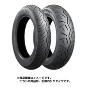 EXEDRA MAX (Rear) 160/80-15 74S W (バイアス) [バイクタイヤ]