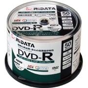 DVD-R4.7GB.PW50 DX A [PC/データ用 DVD-R 4.7GB 16倍速対応 インクジェットプリンタ対応 50枚パック]