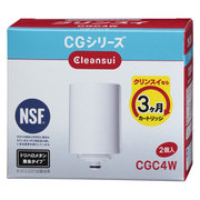 CGC4W [Cleansui(クリンスイ) 蛇口直結型浄水器 カートリッジ]