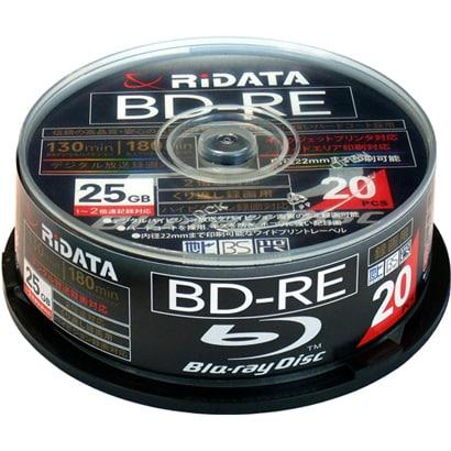 BD-RE130PW 2X.20SP C [録画用BD-RE 20枚 スピンドルケース 130分 2倍速 インクジェットプリンタ対応]