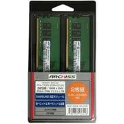 AS-2133D4-16G-S(X2) [PC4-17000 (DDR4-2133) 対応 288pin用 DDR4 SDRAM DIMM 16GB×2枚 SAMSUNG純正品]