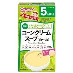 手作り コーン スープ