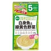 FC11 [手作り応援 白身魚と緑黄色野菜 2.3g×8]