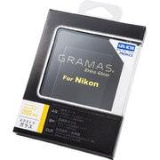 DCG-NI08 [GRAMAS Extra Glass Nikon D500用]