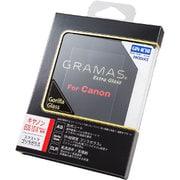 DCG-CA07 [GRAMAS Extra Gorilla Glass CANON 1DX MARK II用]