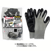 ニトリル背抜き手袋 パワーブラック Mサイズ 10枚 [ブラック/グレー]