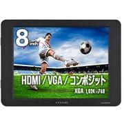 LCD-8000VH2B [パソコン用サブモニター]