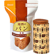 保存パン [黒糖]