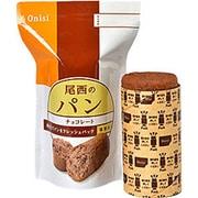 保存パン [チョコレート]