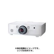 NP-PA671WJL [プロジェクター ViewLight プロフェッショナルモデル 6700lm レンズ別売]