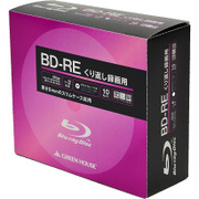 GH-BDRE25A10C [ブルーレイディスクメディア くり返し録画用BD-RE スリムケース 10枚入り]