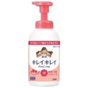 キレイキレイ 薬用泡ハンドソープ [フルーツミックスの香り 医薬部外品 550ml]